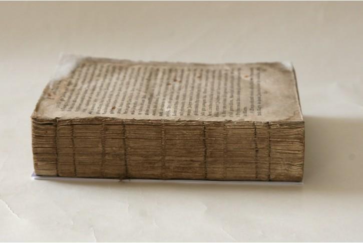 J. Medlín, Žiwot Pána nasseho Gežjsse K., Pha 1803