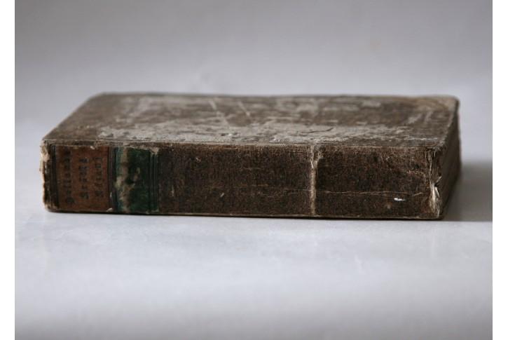 Holland, J.G., Krátká kázanj , Praha 1786