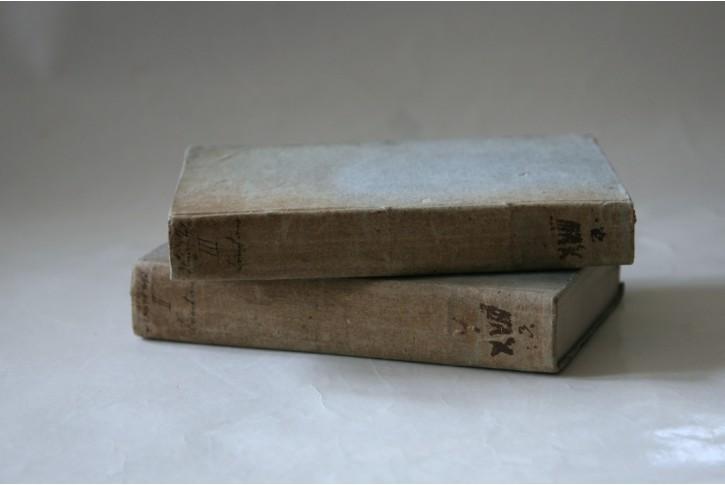Brentano : Die heilige Schrift II-III, Prag 1796